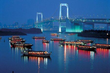 Destinos turísticos en Japón