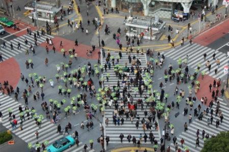 Scramble Kousaten, paso de peatones en Shibuya