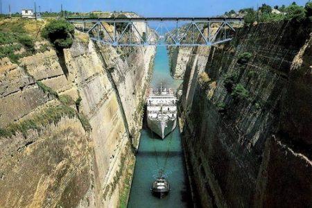 El Canal de Corinto, curiosidades de Grecia