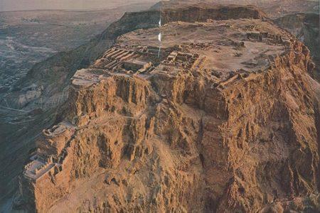 Masada, Patrimonio de la Humanidad en Israel