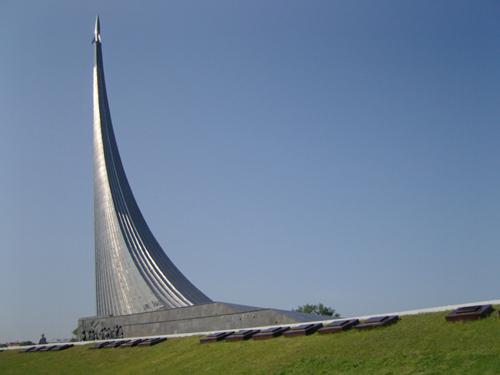 Cosmonáutica en Rusia