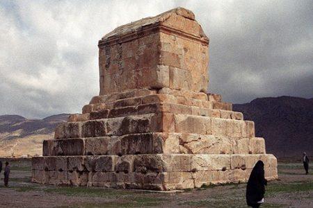 Pasargadas, la primera capital persa en Irán