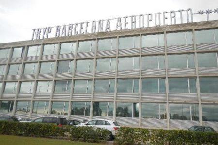 Hoteles cerca del Aeropuerto de Barcelona