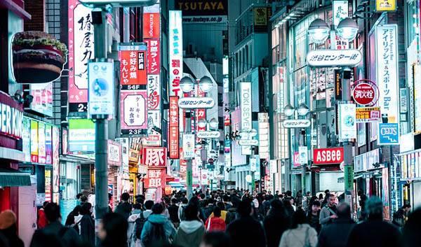 Shibuya, barrio moderno en Japón